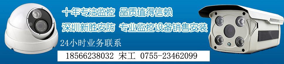 深圳超市监控